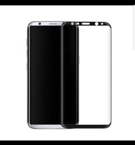 Закаленное стекло для Samsung s8