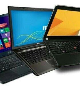 Продам ноутбук, есть выбор звоните