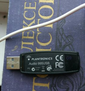 Plantronics 995USB адаптер