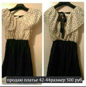 Платье Женское Легкое