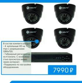 Современное оборудование для наблюдения HD