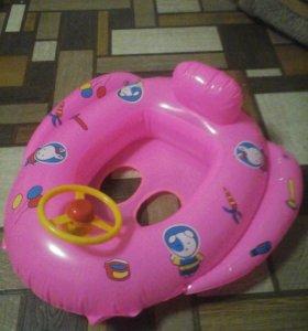 Для купания новая