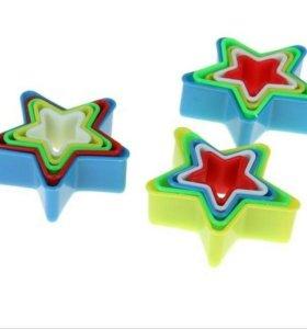 """Набор форм для печенья """"Звезда"""""""