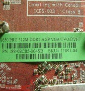 Видеокарта Sapphire X1650 PRO DDR2 512MB