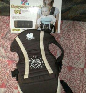 Рюкзак- кенгуру для малышей