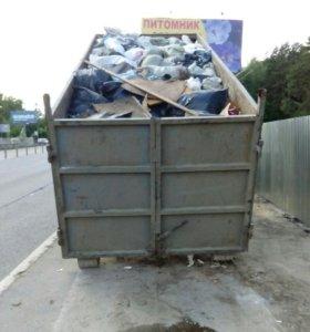 Вывоз мусора . Демонтаж. Погрузка