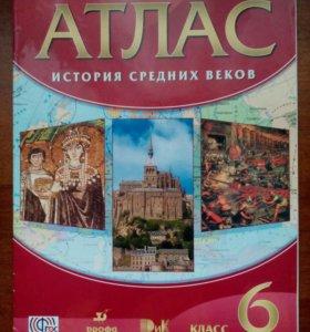 Атлас.История средних веков