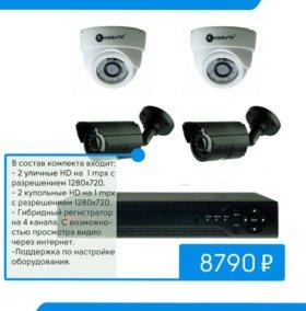 оборудование для наблюдения HD