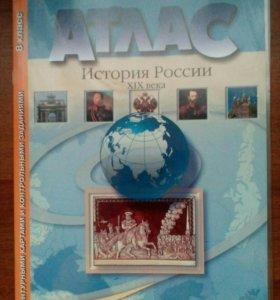 Атлас.История России 19 века