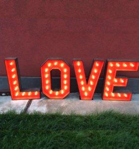 Аренда букв / святящиеся буквы LOVE