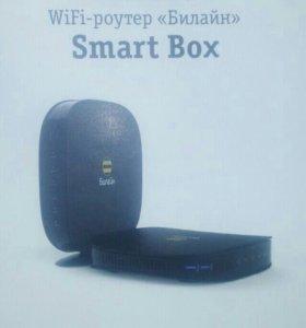 "WiFi-роутер ""Билайн"" Smart Box"