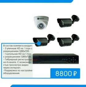 оборудование для наблюдения 720p