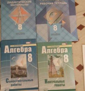 Рабочие тетради к учебникам