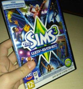 Sims 3 дополнение (Шоу-Бизнес)