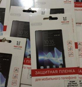 "Пленка на Alcatel One Touch 4013 Pixi 3 4"""