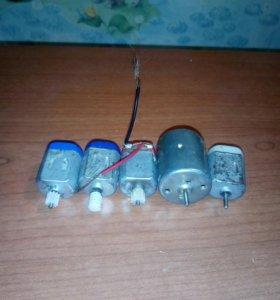 Электромоторы