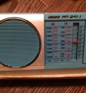 Радиоприёмник ВЕга РП 241