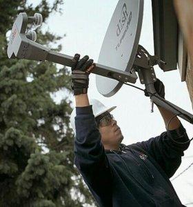 Настройка, установка спутниковой антенны.