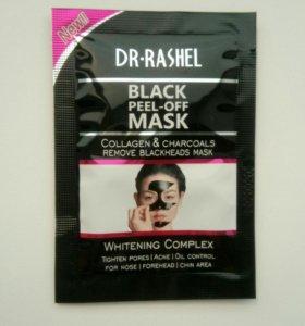 Чёрная маска 3 шт.