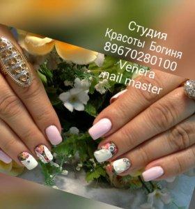 Маникюр,дизайн ногтей