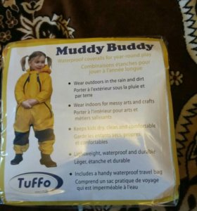 детский непромокаемый комбинезон TUFFO