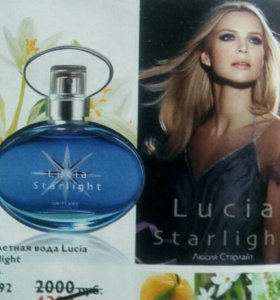 Вода от Орифлейм Lucia Starlight