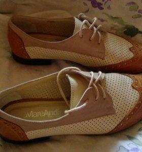 Ботиночки+подарок