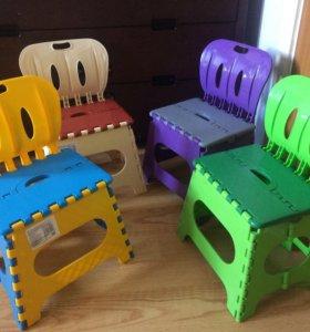 Складные стульчики