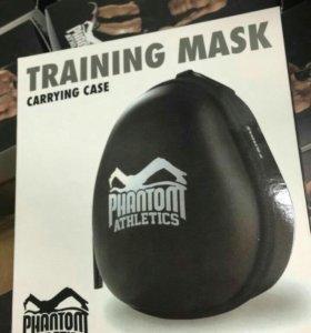 Маска для тренировок Phantom