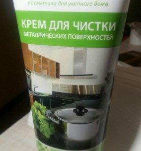 Крем для чистки металлических поверхностей