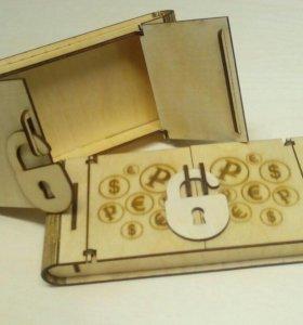 Сувенир коробочка под деньги