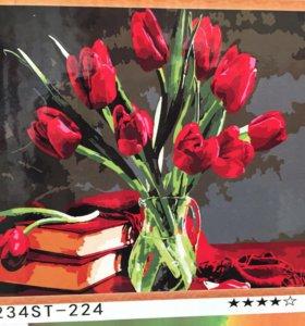 Рисуем по номерам , картина по цифрам цветы