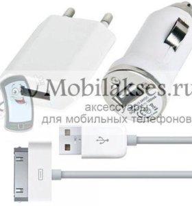 Зарядное устройство 3 в 1 iPhone4