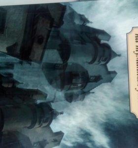 """Загадочный дом на туманном утесе"" Лавкрафт Г.Ф."