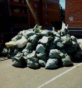 Вынос,погрузка, вывоз мусора