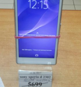 Sony xperia d 2302