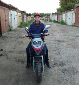 Скутер омакс