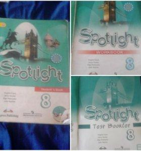 Учебники по английскому языку 8 класс