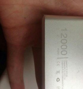 Продам power bank 12000 mah