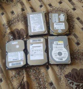 Жесткие диски от 20 гб до 160