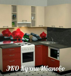 Кухня Орхидея.