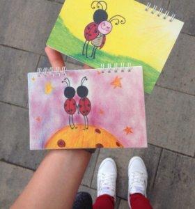 Блокноты для рисования - Скетчбуки! Комплект 2шт.