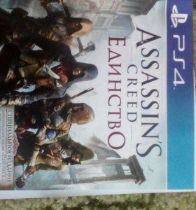 Игра ps4 assassin's creed единство
