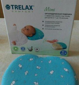 Ортопедическая подушка Trelax mimi