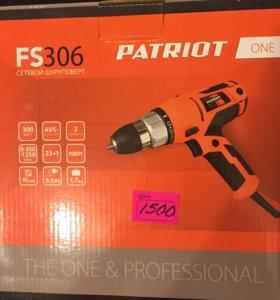Новый инструмент Patriot
