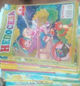 Журналы детские Непоседа