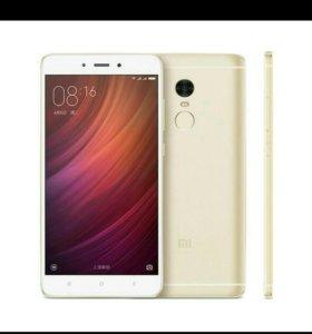 Xiaomi Redmi Note 4 Pro премьер