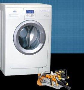 Срочный ремонт стиральных машин в Щёкино