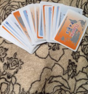 Обучающие карточки 42 шт.