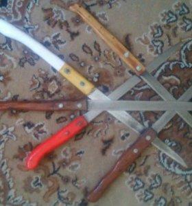 Ножики, ручная работа